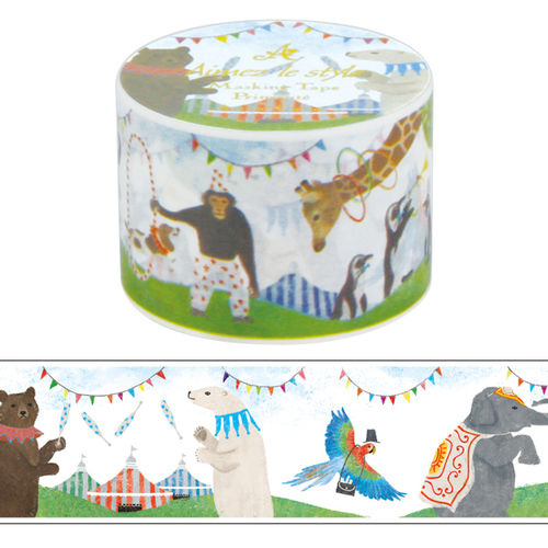 Circus Tiere 38mm / 7m