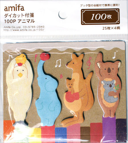 Tanzende Tiere 2 Post it - Sticky Notes